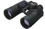 Nikon Marine 7X50IF WP Compass I